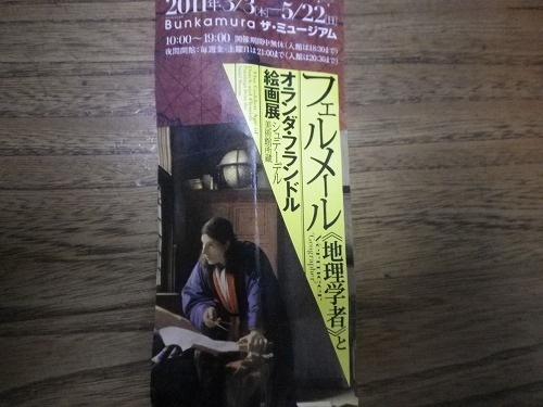 129ふぇるめ3s-IMGP7205.jpg